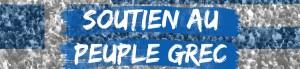 banniere_soutien_peuple_grec